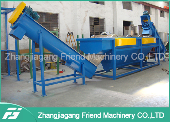 Little Dust Plastic Recycling Plant Machinery Pet Recycling Equipment